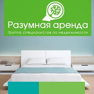 Аренда квартир и офисов Усолья-Сибирского