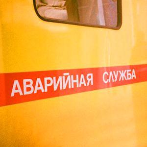 Аварийные службы Усолья-Сибирского