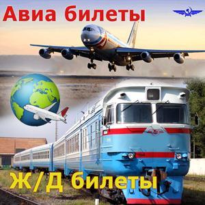 Авиа- и ж/д билеты Усолья-Сибирского