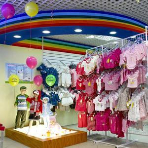Детские магазины Усолья-Сибирского