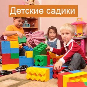 Детские сады Усолья-Сибирского