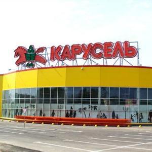Гипермаркеты Усолья-Сибирского