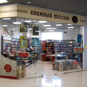 Книжные магазины Усолья-Сибирского