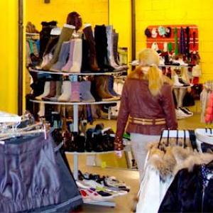 Магазины одежды и обуви Усолья-Сибирского