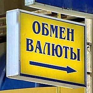 Обмен валют Усолья-Сибирского