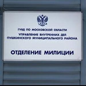 Отделения полиции Усолья-Сибирского
