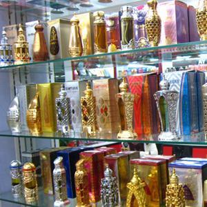 Парфюмерные магазины Усолья-Сибирского