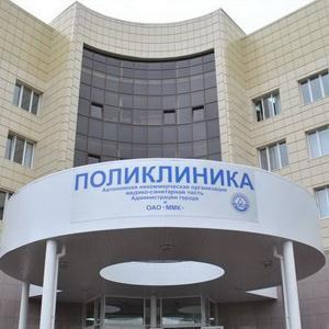 Поликлиники Усолья-Сибирского