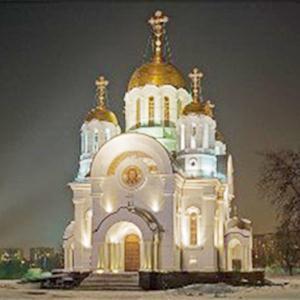 Религиозные учреждения Усолья-Сибирского