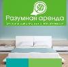 Аренда квартир и офисов в Усолье-Сибирском