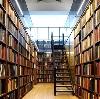 Библиотеки в Усолье-Сибирском