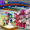 Детские магазины в Усолье-Сибирском