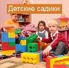 Детские сады в Усолье-Сибирском