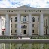 Дворцы и дома культуры в Усолье-Сибирском