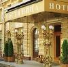 Гостиницы в Усолье-Сибирском