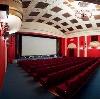 Кинотеатры в Усолье-Сибирском