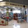 Книжные магазины в Усолье-Сибирском