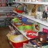 Магазины хозтоваров в Усолье-Сибирском