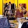 Магазины одежды и обуви в Усолье-Сибирском