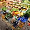 Магазины продуктов в Усолье-Сибирском