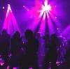 Ночные клубы в Усолье-Сибирском