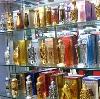 Парфюмерные магазины в Усолье-Сибирском
