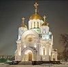 Религиозные учреждения в Усолье-Сибирском