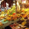 Рынки в Усолье-Сибирском