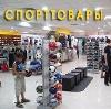 Спортивные магазины в Усолье-Сибирском