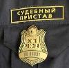 Судебные приставы в Усолье-Сибирском