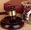 Суды в Усолье-Сибирском