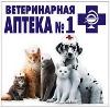 Ветеринарные аптеки в Усолье-Сибирском