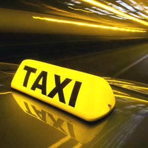 Такси Усолья-Сибирского