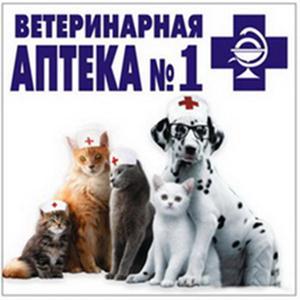Ветеринарные аптеки Усолья-Сибирского